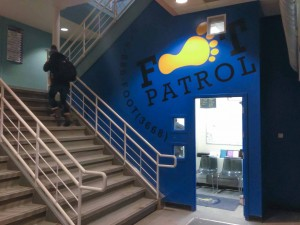 Foot Patrol is located in the FNCC. (Photo by Ryan Hueglin)